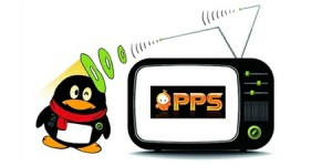 Tencent-PPS