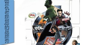 The-Avengers-Brand-Placements