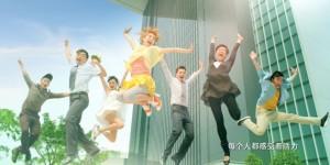 Tropicana-High-Jump-Cover