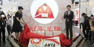 ANTA-Olympics-Sponsor
