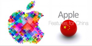 Apple-WWDC2012-CHINA