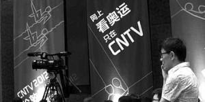 CNTV-London-Olympics