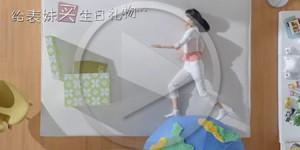 China-UnionPay-Online