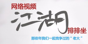 Simon-Huang-Online-Videos-0612
