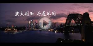 Tourism-Australia-IMG2012
