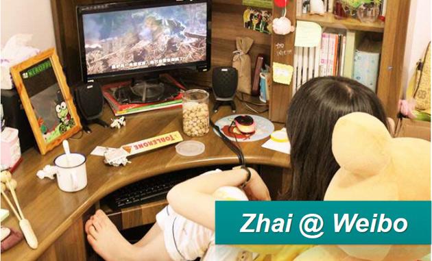 Zhai@weibo-03