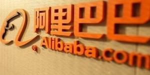 alibaba-delisting-approved-on-june1