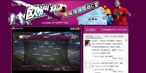 european-cup-sina-launch-new-point