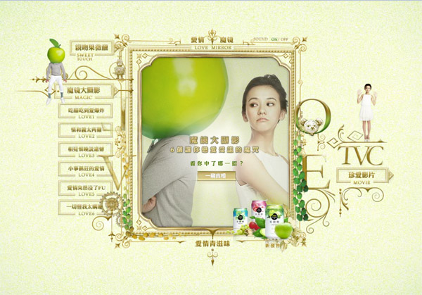 ivy-chen-sweet-touch-web