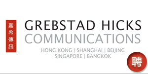 GHCAsia-HRLogo