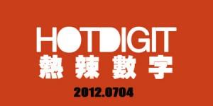 HOT-DIGITAL-20120704