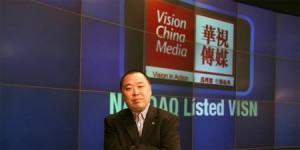 Vision-China