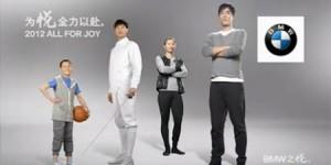 BMW-joy