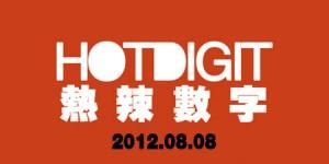 HOT-DIGITAL-20120808