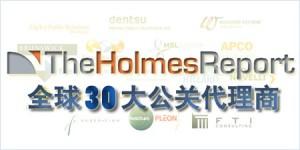 TheHolmesReportTop30-2011
