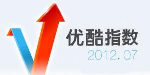 YOUKU-INDEX-JULY-2012