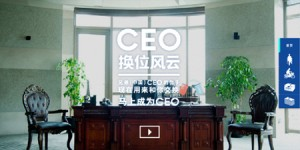 Brother-CEOXCHANGE2