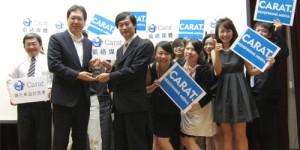 Carat-get-award