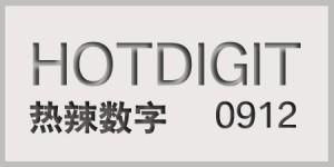 HOTDIGIT0912