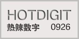 hot digit -0926