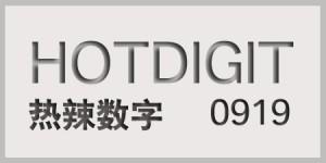 hot digit _0919