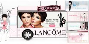 lancome-doll-eyes-bus