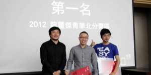 longxi-creative-awards