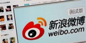 sina-weibo-advertising