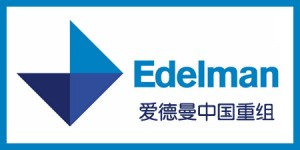Edelman-China-Restructure