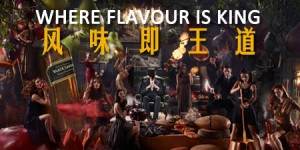 JW-Where-Flavour-is-King-Cover