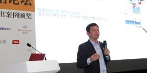 Jeff-Han-Tencent