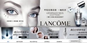 Lancome-cover