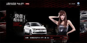Polo-GTI-interactive-video
