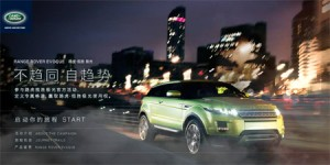 Range-Rover-Evoque-SINACV