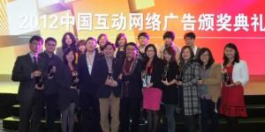 Tencent-CIAF