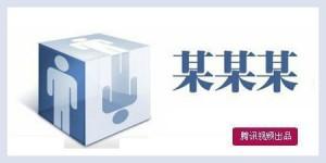 Tencent-MMM