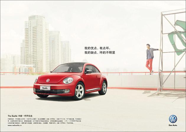 大众推出全新广告 为新一代甲壳虫上市马力全开高清图片