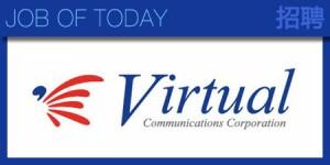 Virtualcom-HRLogo2012