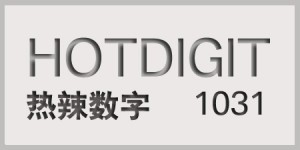 hot digit-1031