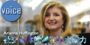 Arianna-Huffington-Voice-SNS
