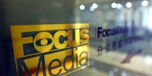 FocusMedia-img