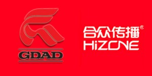 GDAD-ACQUIRES-HIZONE