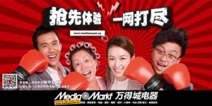 Momentum-meida-market