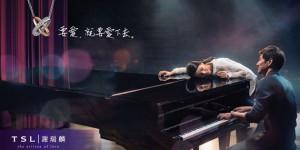 01TSL12090008_Piano_CosmoDPS-3.ai
