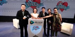 Tencent-PHMIC-Forum