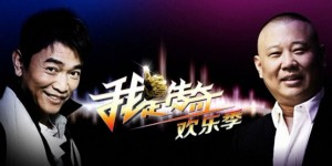 youku-legend