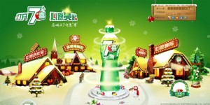 7up-qqcom-christmas