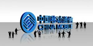China-Mobile-imhg2012