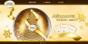 FerreroRocher-Minisite