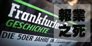 Frankfurter-Rundschau-IMGDI